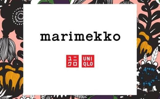 优衣库联合Marimekko,推出全新配色9款单品