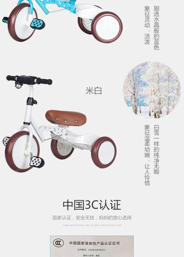 如宝zooperTC228儿童学步三轮车
