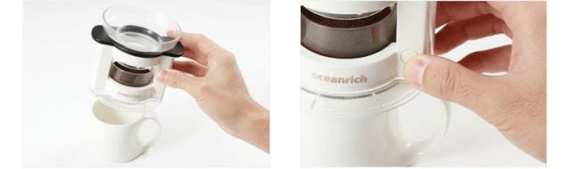 Oceanrich智能萃取冲泡器
