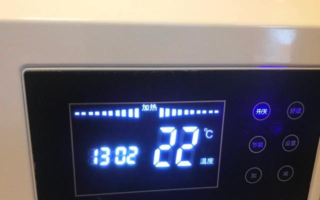 海南过冬神器,寒潮从此是路人:SK-JAPAN踢脚线式取暖器