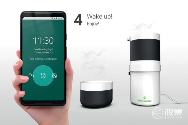 逆天了!这款冲泡器能自动在闹钟响前泡好一杯咖啡