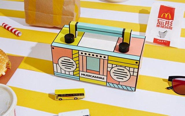 Musicanvas Mini-孟菲斯无线蓝牙音箱