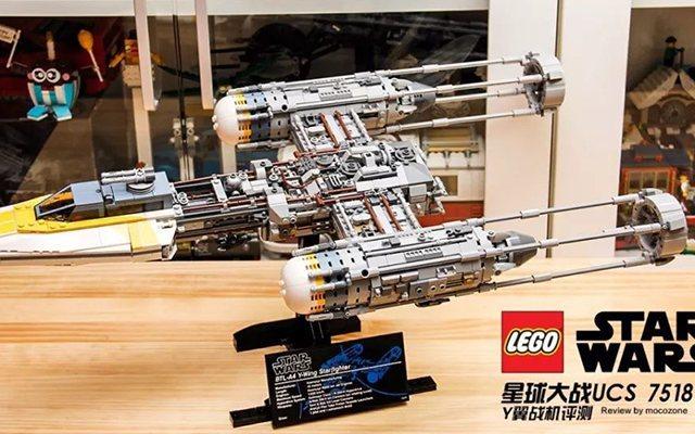 星战粉、乐高控必看! - 星球大战 UCS Y翼星际战斗机拼装测评