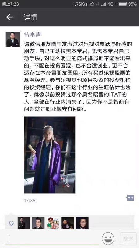 http://s1.jiguo.com/6ebc518a-c828-4078-972b-fcca8adec8c3/640