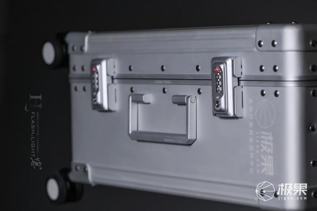 利马赫(Liemoch)智能系列拉杆箱