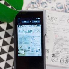 这款翻译神器在手,出国旅游说走就走 — 搜狗旅行翻译宝评测 |视频