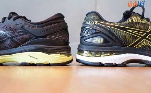 亚瑟士跑鞋横评:不同脚型为啥要选不同跑鞋 — 亚瑟士GEL-Nimbus 20 和 GEL-Kayano 24评测