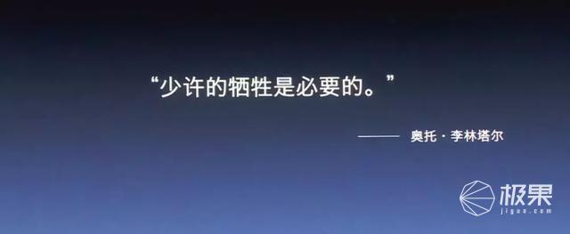 """8848元旗舰机+1.5万""""大平板"""",罗永浩说要颠覆苹果,OK吗?"""
