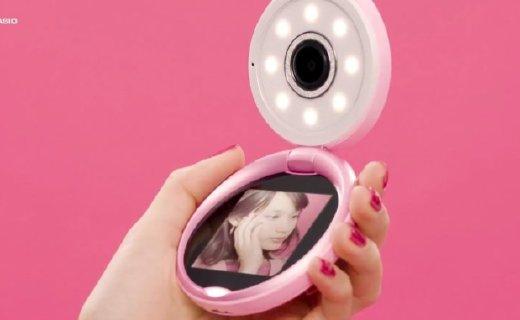 卡西欧推新款迷你自拍相机,外型酷似粉饼盒