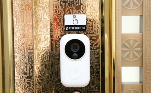 小米有品上线了一款家门口的智能安全卫士,了解下