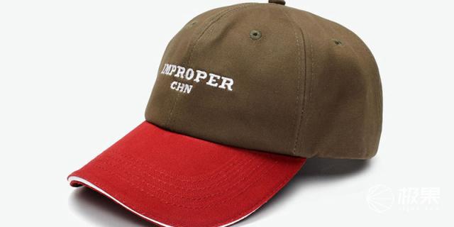 Improper字母刺绣棒球帽