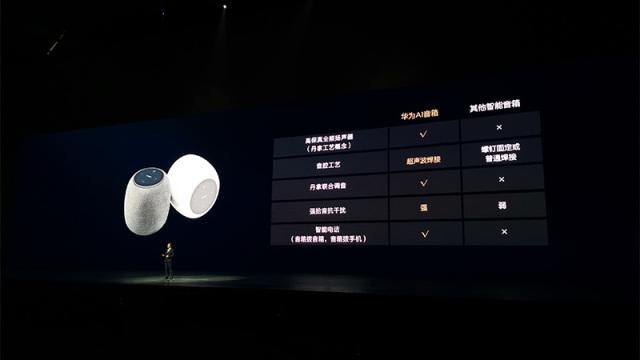智东西早报:传大众拟137亿美元购Waymo10%股权 京东称暂无网约车业务计划