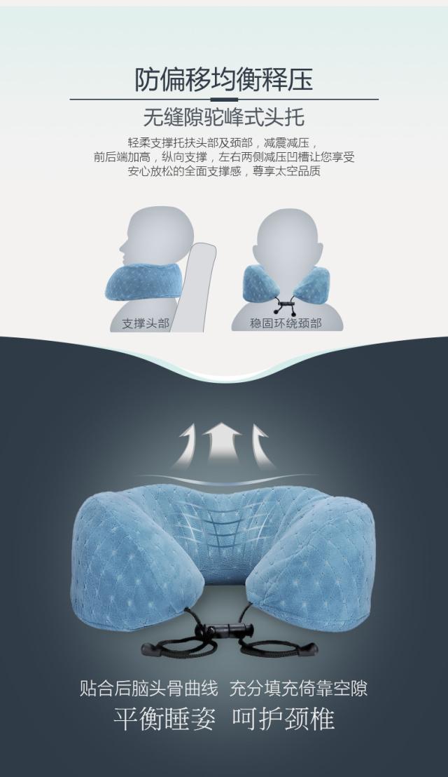 绮眠(KISSOGNO)U型午睡枕