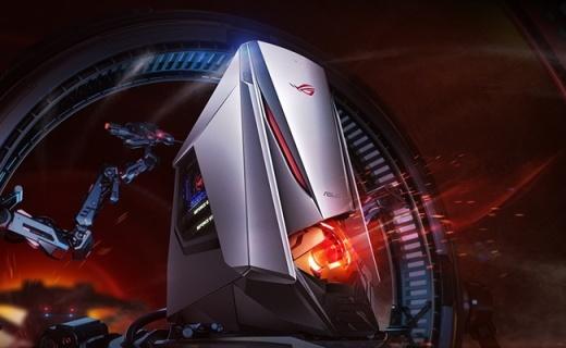 ROG高端电脑主机,顶级配置,完美游戏体验