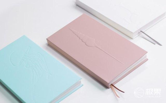 果壳网一本自然笔记本