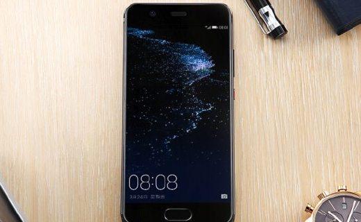 华为P10手机:前后徕卡摄像头,麒麟960处理器性能出色