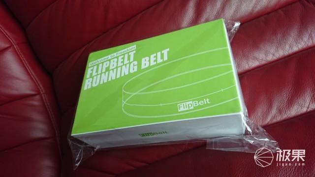 FlipBelt隐形腰包