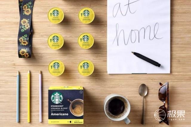 星巴克×雀巢推出胶囊咖啡!24种口味悉数登场,哪个是你最爱?