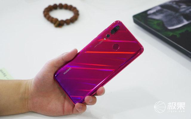 华为(HUAWEI)nova4贝母白8GB+128GB手机