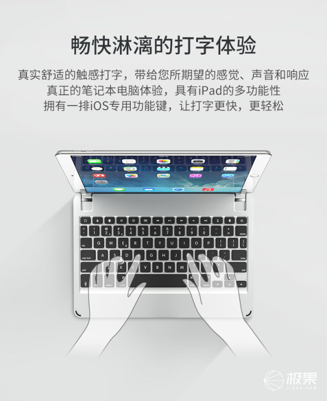 Brydge平板蓝牙键盘
