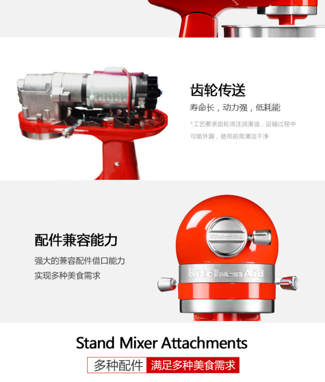 凯膳怡(KitchenAid)5KSM3311XCHWmini厨师机