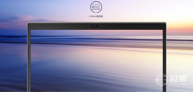 ThinkPadS3锋芒联想ThinkPadS3锋芒2019款