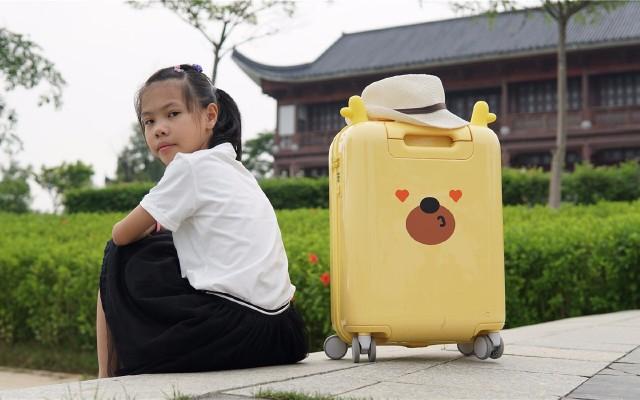 为暑假之旅预热,带上旅行箱去溜达溜达!