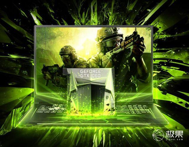 玩家國度(ROG)ROG槍神2Plus窄邊框屏游戲筆記本電腦(i7-8750H16G256GSSD+1TGTX10606G獨顯)