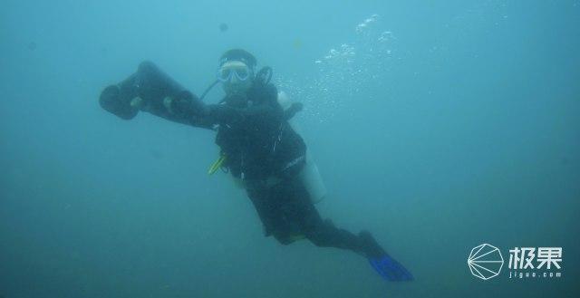 泰鼎(Trident)水中飞行器