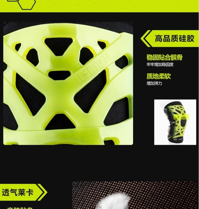 DonjoyDP151KB01硅胶运动护膝