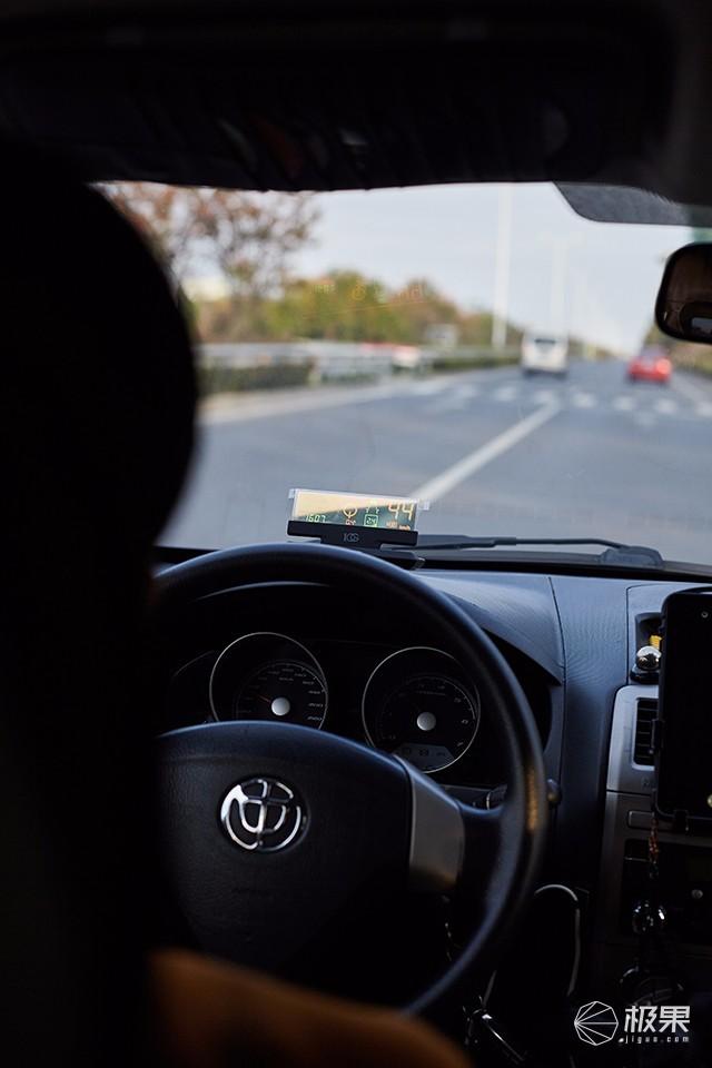 欧果G2-HUD升级款行车助手