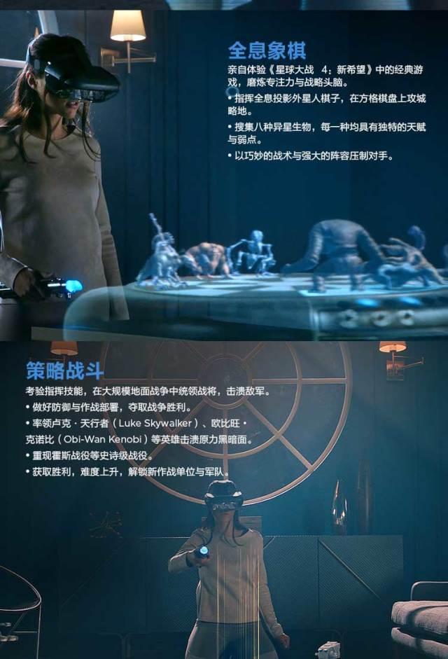 联想(Lenovo)星球大战AR眼镜