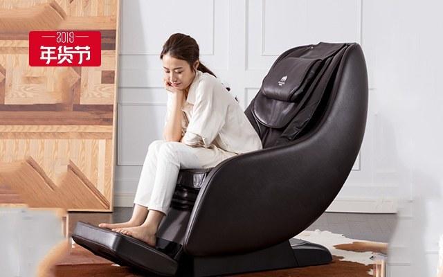 【年货节】摩摩哒智能休闲按摩椅
