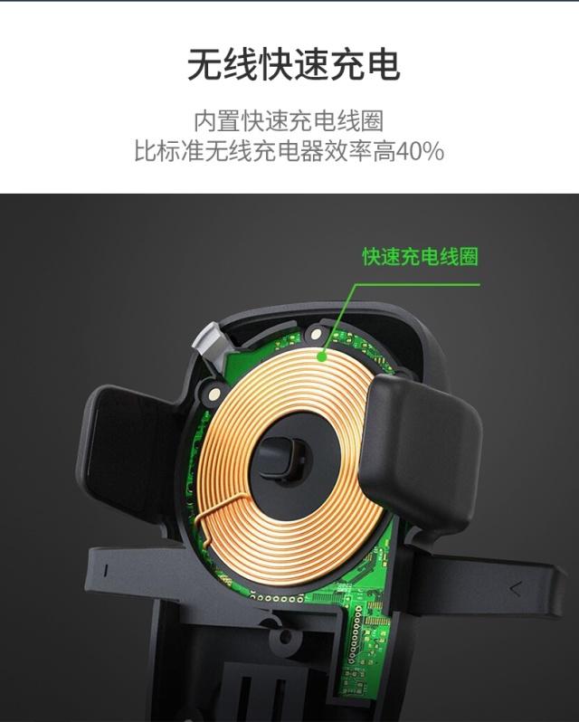 iOttieEasyOneTouch4无线充电器