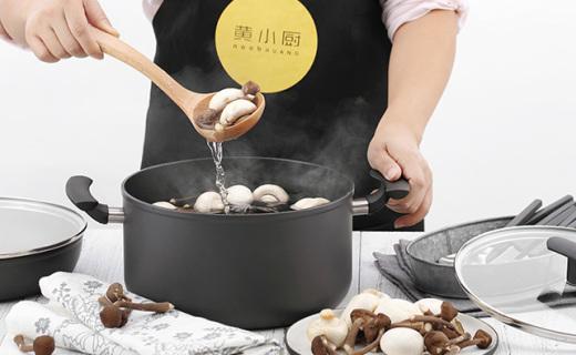 丽番锅具组合套装:美国杜邦材质不粘锅,黄磊联合设计