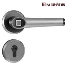 名门  室内指纹锁 静音指纹锁