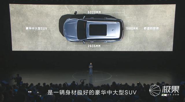 比特斯拉還牛!電動車理想智造ONE發布:40萬以內,明年年內交付