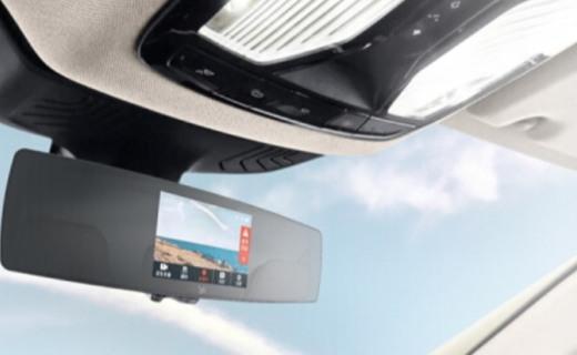 小蟻行車記錄儀:120°廣角超清攝錄,自動備份功能