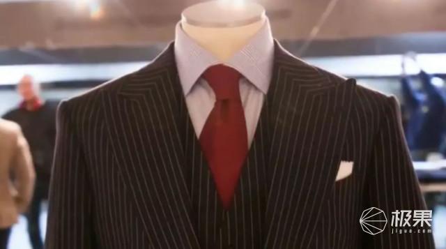 卖2000多万的终极男装!全身镶钻还防弹,贴身穿能把你爽歪!