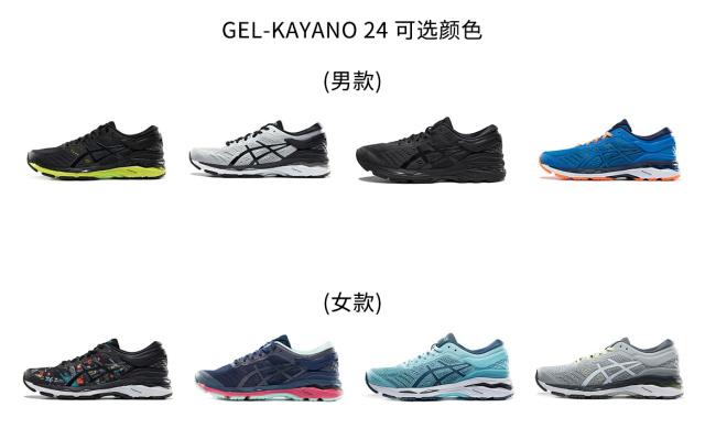 亚瑟士(ASICS)GT-20006稳定跑鞋