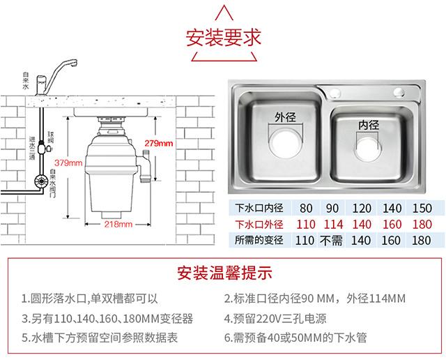 贝克巴斯(BECBAS)E50食物垃圾处理器