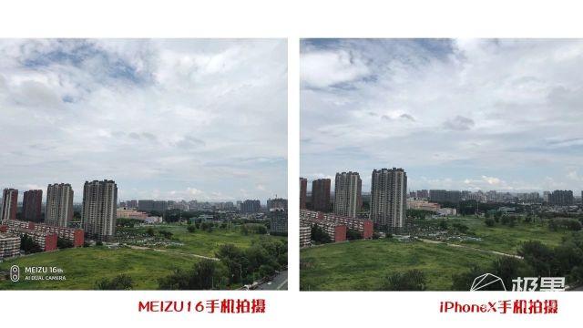 魅族16首发评测:黄章损招气哭米boy!