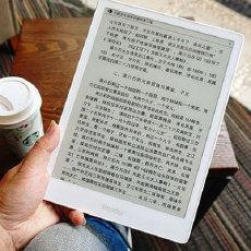 看书需要一些仪式感,iReader Smart重新认识电子书