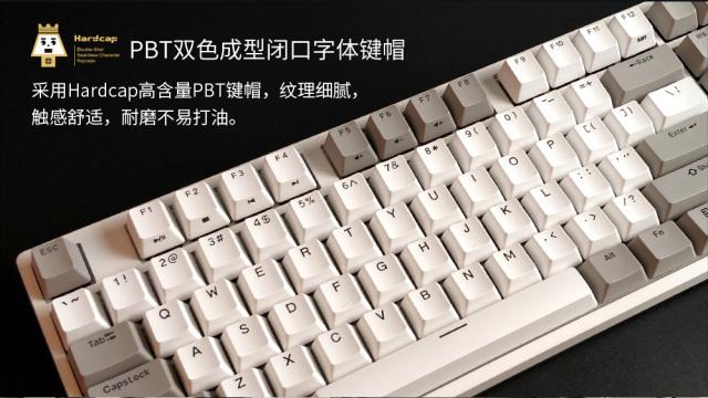 DURGODK310机械键盘