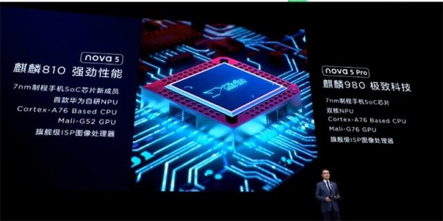 智东西周报:苹果等公司反对特朗普加征关税 华为推出7nm制程麒麟810芯片