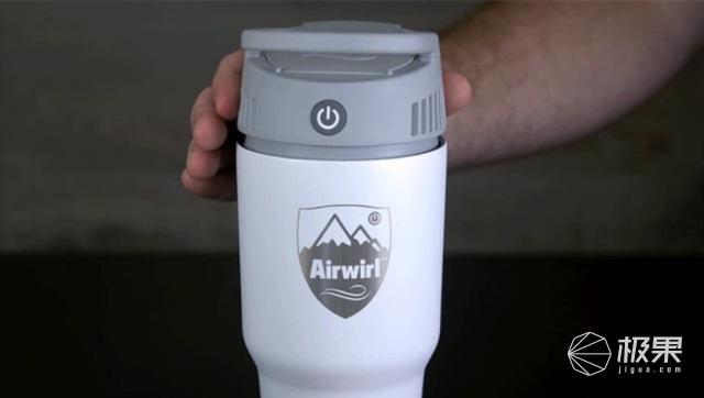 Airwirl制冷制热水杯