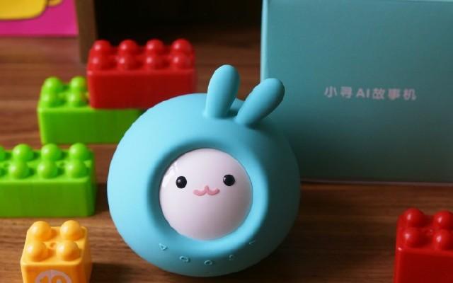 小米生态链小寻新出的呆萌小兔子,小寻AI早教故事机