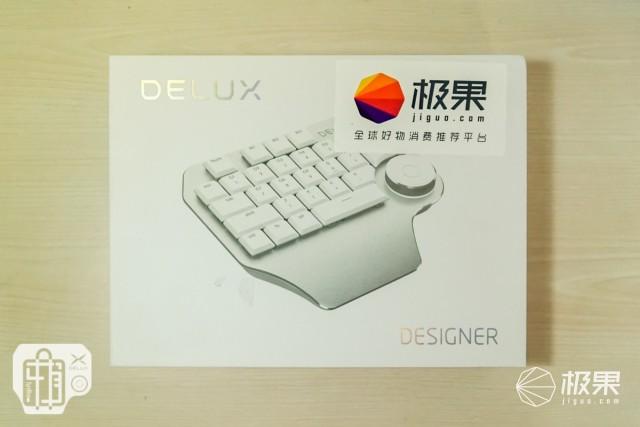 多彩(delux)设计师键盘