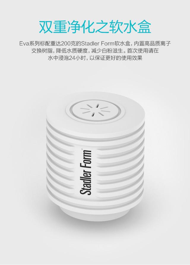 斯泰得乐(StadlerForm)静音加湿器