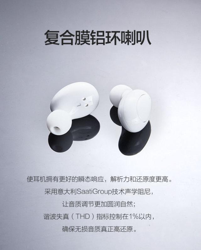 NINEKA南卡N1降噪无线蓝牙耳机